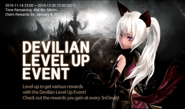 Event_SS01.png